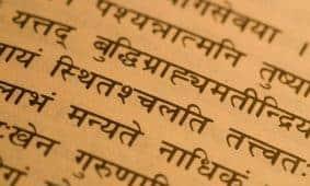 5 Kata Sanskrit Yoga