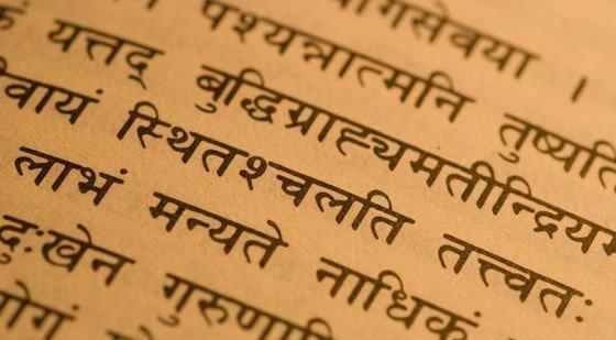 kata sanskrit di yoga